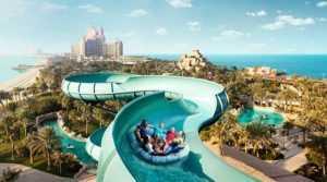 atlantis-aquaventure-waterpark-ticket